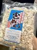 香川県小豆島【船波製麺所】小豆島手延べそうめんの『小豆島手のべふしめん 500g』