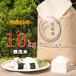 【H29年 無洗米】富山県産 金泉寺ファームズのコシヒカリ 10kg