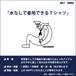 Stomach uncle【Sailor】