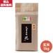 コシヒカリ(三日月の光)    玄米5kg×1(内容量5kg)