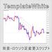 Template_White