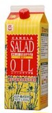 ムソー 純正なたねサラダ油(1250g)