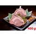 【数量限定!】国産A4~A5黒毛和牛リブロース(ステーキカット)合計400g(2~3人前)送料無料で4429(ヨシニク)円(税込)お中元 | プレゼント | ギフト