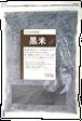 黒米 500g×10袋