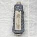 絹のサーカス/CSX42 INDIGO-MOKU