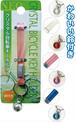 【まとめ買い=12個単位】でご注文下さい!(22-106)NEOクリスタル自転車キーホルダー