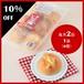 ★10%OFF【ラケルパン定期便】毎月2回-1袋