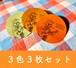 【3色3枚セット】TONES オリジナル・コースター