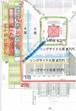 2階 (前列)S席チケット