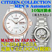 CITIZEN MEN'S Watch Automatic(自動巻) NP4044-53A 定価¥42,000-(税別)