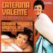 CD 「GREATEST HITS : INTIMATE / CATERINA VALENTE」