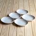 楕円深小皿 ミシマ 5枚組