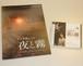 【限定セット】パンフ・CDセット CD井上芳雄による「夜と霧」ライブ録音盤(2枚組)と公演パンフレットのセット