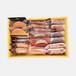 【冷蔵便】焼き菓子ギフト 10種