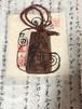 願いが叶う意識の助け(上古代象形文字)
