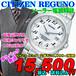 シチズン レグノ ソーラー電波 紳士 RS25-0347 定価¥22,000-(税込)
