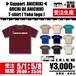 ▶Support  ANICHIKI◀ OUCHI DE ANICHIKI T-shirt [ Yoko logo ]