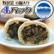 灰焼きおやき 野沢菜(6個入り)4パック