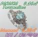 【SOLD OUT】パライバトルマリン ダイヤリング 0.46ct 0.30ct K18WG ~Paraiba tourmaline diamond 0.46ct 0.30ct K18WG~