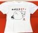 ジュゴンズTシャツ「わがままボディ」 商品番号:JT_007