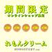 【期間限定】黄金井パフ れもんクリーム5個セット