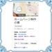 google検索で上位表示します googleマイビジネス登録 & googleマップ表示