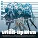 The Wind-Up Diva / ねじ式