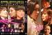 【DVD】ツキノヒカリ