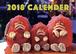 UNIONFIELD 2018カレンダー