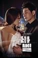 韓国ドラマ【バベル】Blu-ray版 全16話