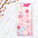和な雰囲気*雪輪桜文お祝い袋