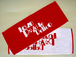 LOVE PSYCHEDELICO BAND LOGO TOWEL [RED]