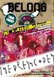 Vol.2(特集:Punk Attitude)