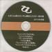 七井コム斎のガンダム講談乙乙CD〜壱の巻