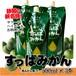 【お取り寄せ・青みかん果汁】すっぱみかん原液 500ml×3本