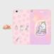 iPhone6Plus/6sPlus この気持ちを伝えたいの!手帳型スマホケース