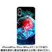 iPhone6Plus,7Plus/8Plus,Xケース(ツヤあり): スコーピアス(蠍座)08_scorpius(kagaya)