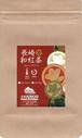長崎 そのぎ茶 和紅茶 TB 3g×12p