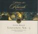 [中古CD] マーラー:交響曲第5番 ノイマン/ ライプチィヒ・ゲヴァントハウス管弦楽団