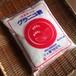 北海道産 ビートグラニュー糖(甜菜糖) 1kg