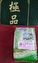 【台湾】凍頂山 春一番摘み 高山凍頂烏龍茶 極上600g SALE