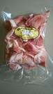 細切れ肉 1kg
