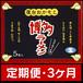 博多ラーメン(5食入り)定期便・3ヶ月コース