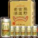 熊野古道麥酒(くまのこどうビール)缶 24本