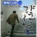 「月刊こしら」Vol.26