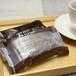 【冷蔵便】ショコラサブレ4枚とガトーフェルコール4個入りギフト 冬季限定販売