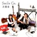 【CD Album】Smile Co.