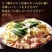 〆にはコレ!ちゃんぽん麺【冷凍】