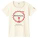 【KINUEとお揃い】コットン100%GlamaniaロゴTシャツ 全11色 S・M・Lサイズ