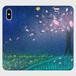 「見られずとも美しく咲く」手帳型スマホケース
